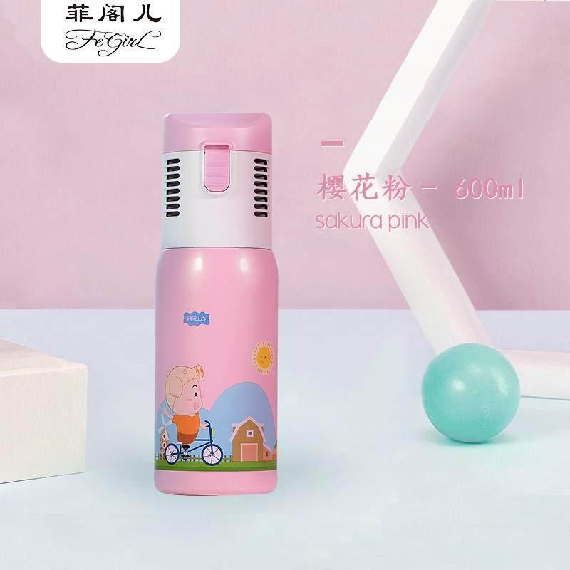 분유포트 휴대용 텀블러 보온 온도유지 절연컵 포트기, 옵션 2