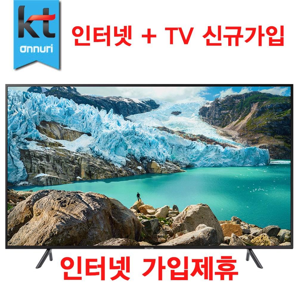 [추천]  삼성 UHD TV 최저가모델 55인치 UN55NU7050FXKR 할인!!
