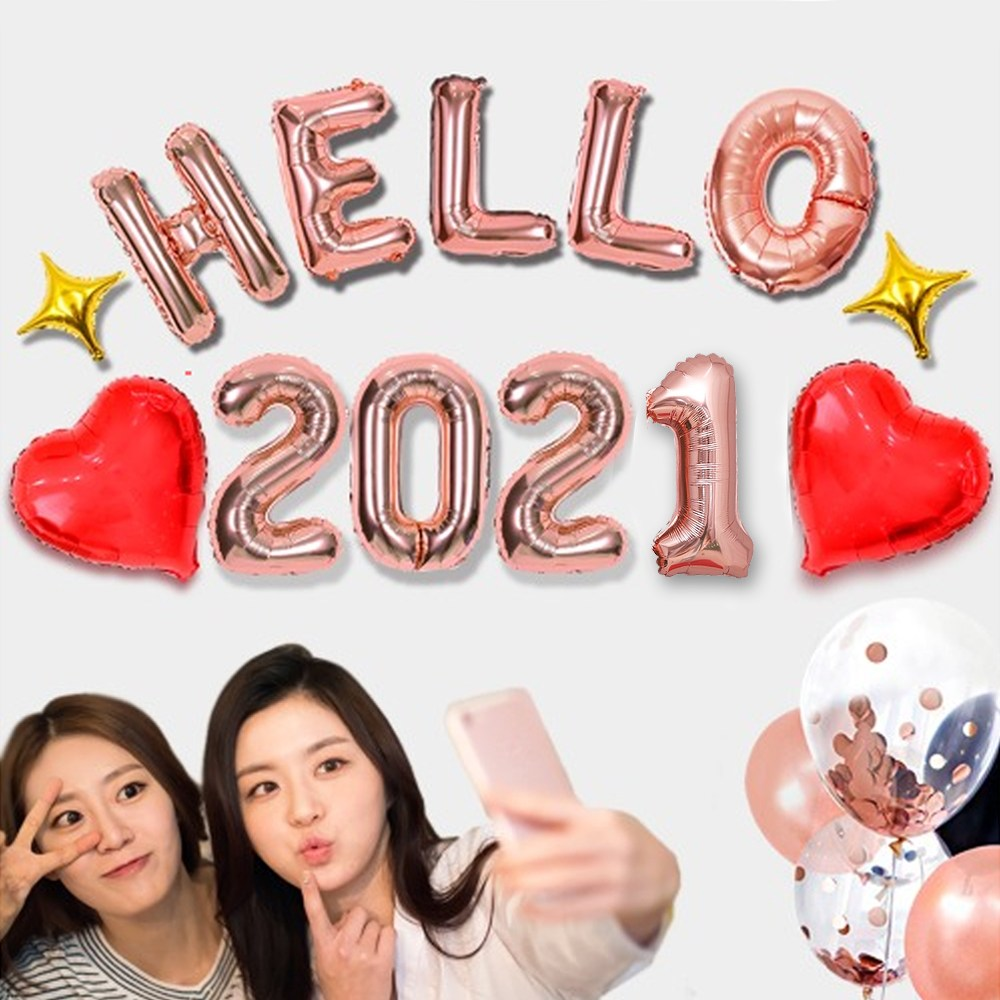 은박풍선 HELLO 2021 set 실버 골드 로즈골드 신년 새해 이니셜숫자 파티 행사소품 연말 이니셜 크리스마스 홈