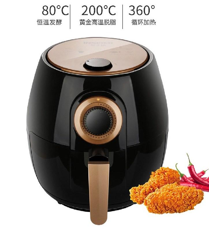 Qita 가정용 에어프라이어 대용량 튀김기 4.0L 멀티쿠커, 붉은색
