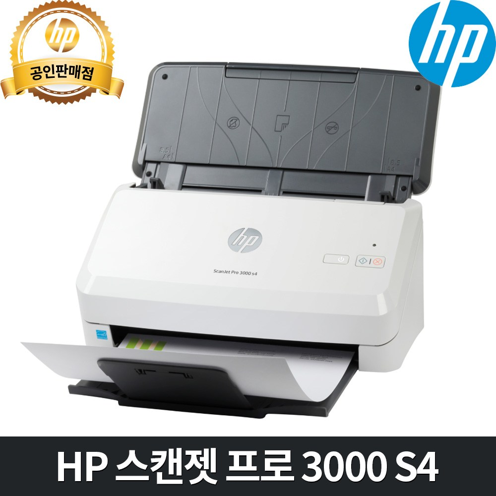 HP 스캔젯 프로 3000S4 시트급지 고속 양면스캐너 양면스캔 문서스캔 이북 전자책, 3000 S4