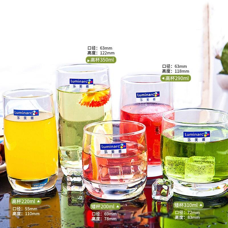 로 메 이 아 포도 밭 유리 컵 투명 주스 음료 컵 아침 우유 컵 내열성 물컵 6 마리 세트 포도 밭 200 ml * 6 마리 작은 컵, 상세페이지 참조