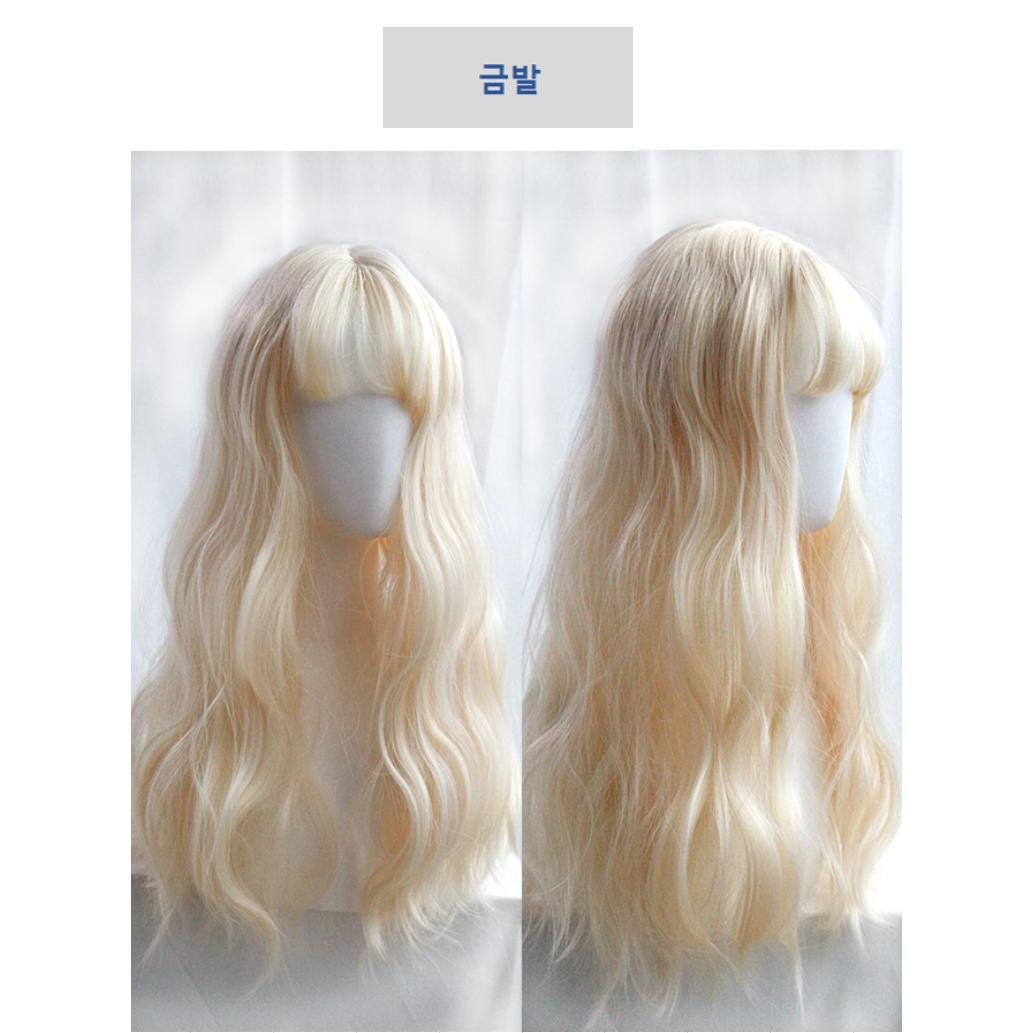 [미셀즈픽] 로얄 내추럴 웨이브 통가발 장발 8종색상, 금발
