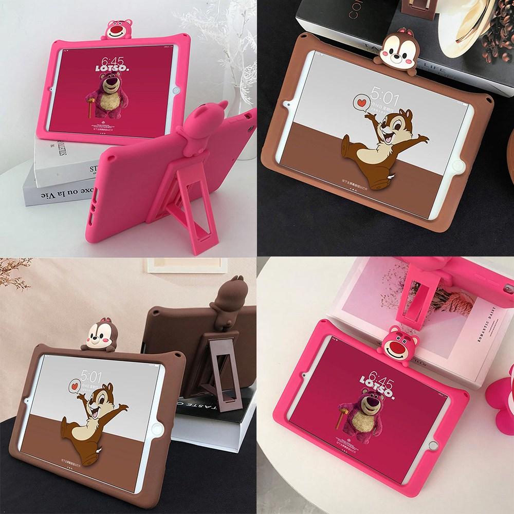 아이패드 7세대 미니 프로 에어3 핑크베어 다람쥐 캐릭터 실리콘 거치대 스탠드 케이스, F다람쥐