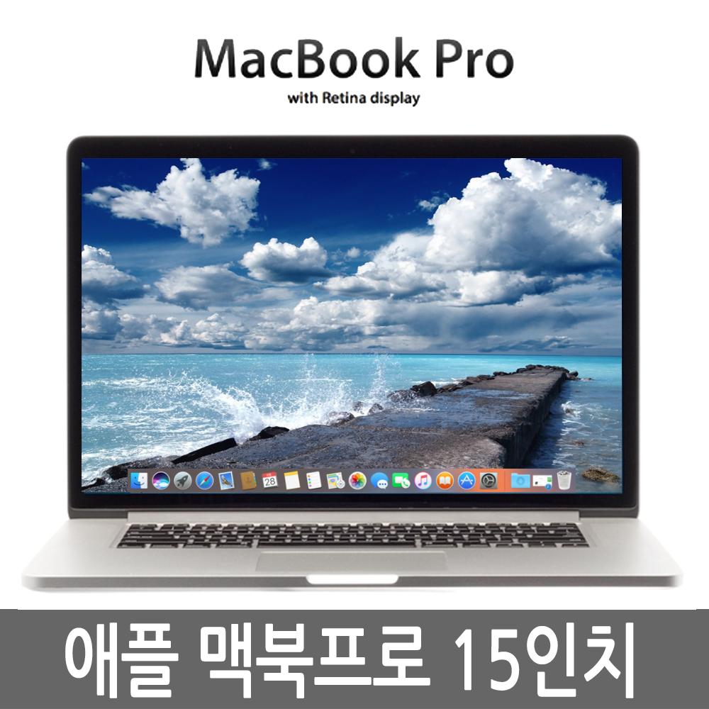 애플 맥북프로 15인치 2014년형 i7/16G/512G