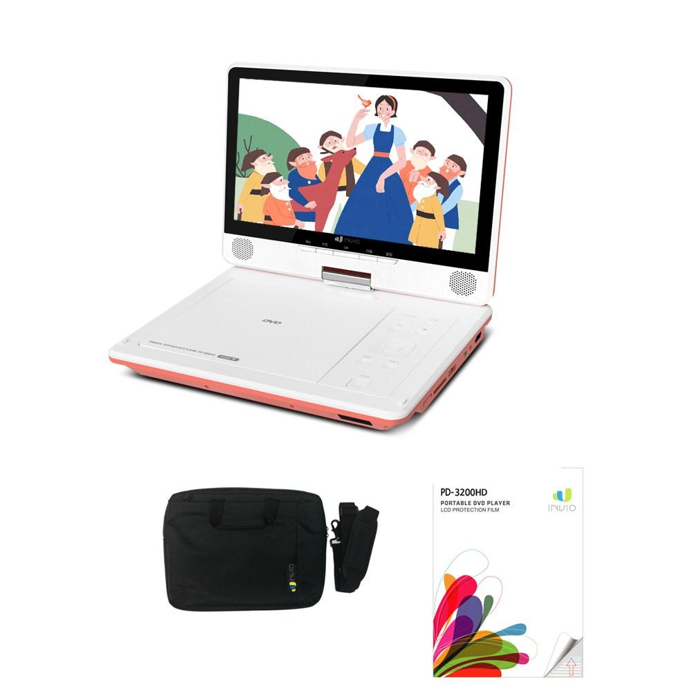 인비오 PD-3200HD세트 휴대용DVD플레이어, PD-3200HD 코랄세트(가방+필름포함)