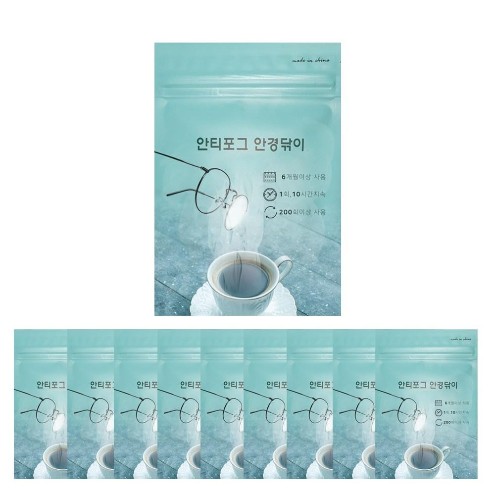 멜라크메 엔쵸비 마스크 안경 김서림 방지 안경닦이 클리너 10개 세트
