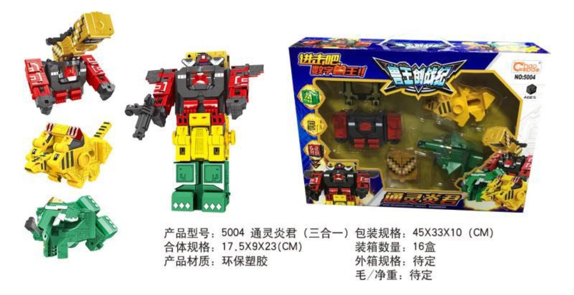 파워레인저 애니멀포스 와일드킹 와일드 애니멀킹 큐브 변신 로봇 장난감 로봇장난감 디지털 변형 큐브 동물 메카 변형 결합 장난감, 새로운 5004 오랑우탄개