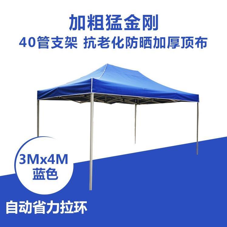 차박텐트 광고 텐트 글자인쇄 블루 오토바이 야식 외부착용 장막야외 캠핑 대, T18-3*4두께강화 금강석(블루)