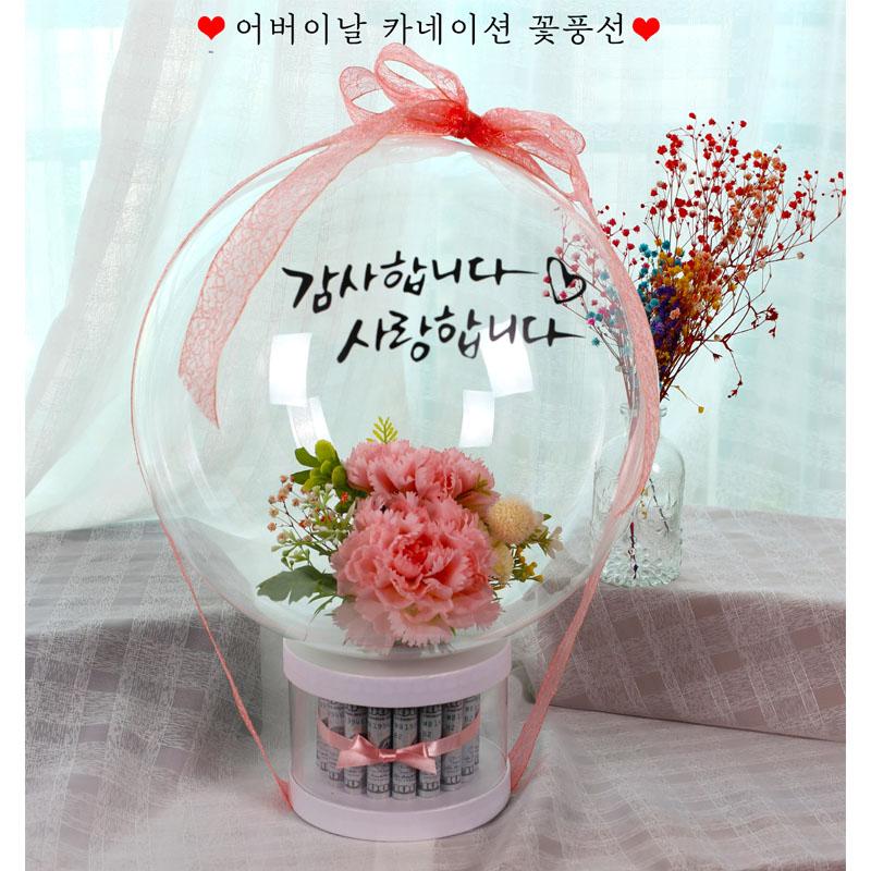 용돈풍선 카네이션 꽃풍선 레터링 풍선 어버이날 스승의날 생일 선물, 핑크
