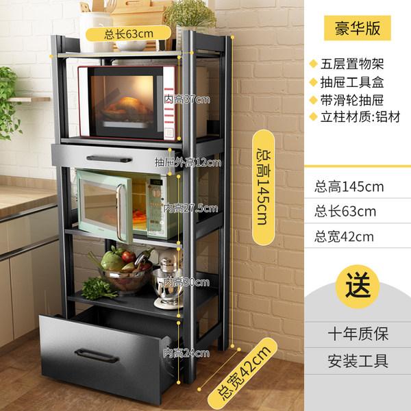 주방키큰장 냉장고옆틈새장 팬트리장 렌지대 수납장, 고급형 A-1