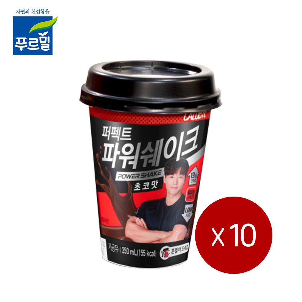 칼로바이 퍼펙트 파워쉐이크, 1.초코맛 250ml*10개