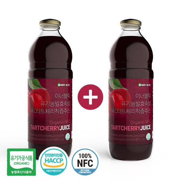 이너블릭 터키산 유기농 발효숙성 NFC 타트체리착즙주스 1L+1L, 1L + 1L (2병)
