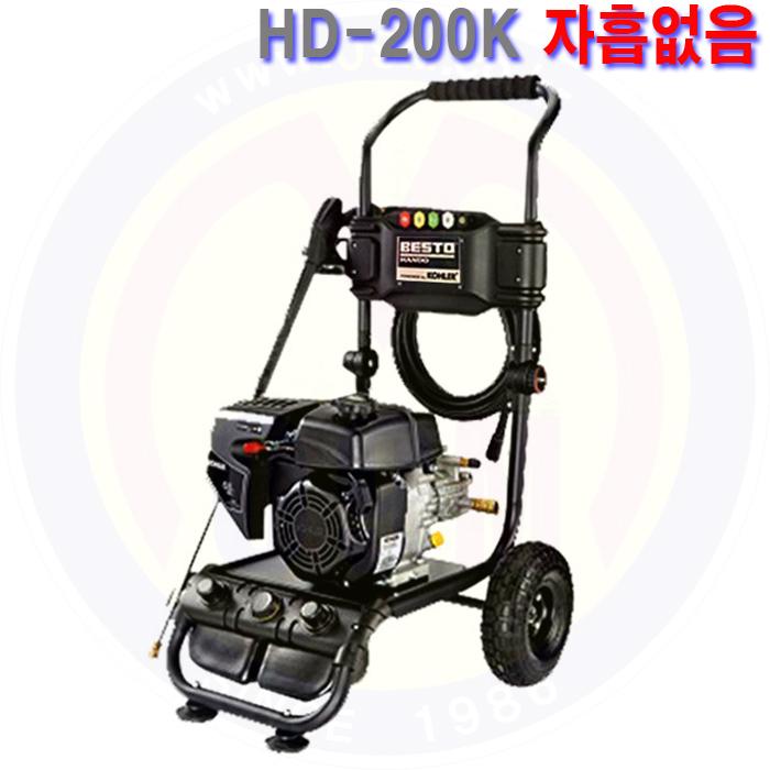 엔진고압세척기 HD-200K(200바 6.5HP) 한도, 엔진고압세척기 HD-200K[6830208]
