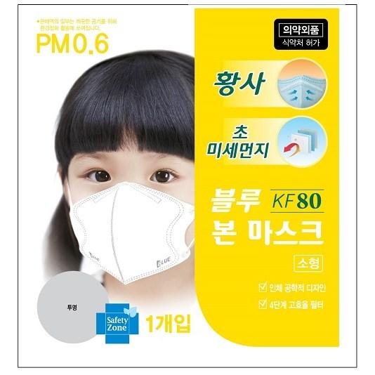 KF80 소형(50매) 야옹이1매 증정 블루인더스 블루본 어린이용 마스크, 1박스