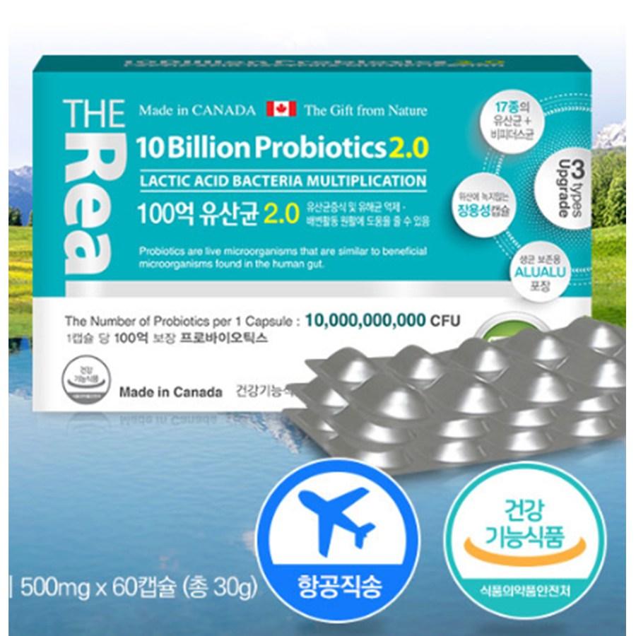 더리얼 프로바이오틱스 유산균 프리바이오틱스 lgg 락토바실러스 가세리 신바이오틱스 배변활동 유산균증식 리얼100억 60캡슐 2개월분, 1세트, 30000mg