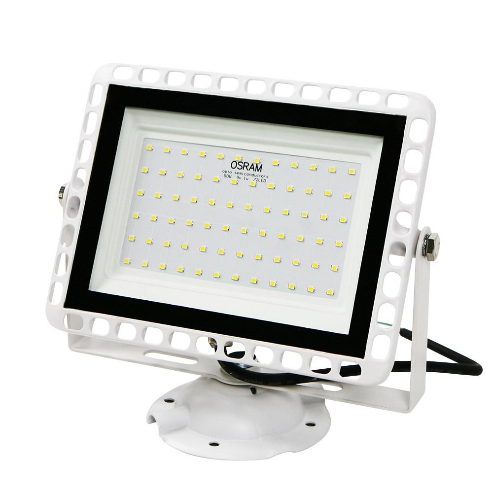 라리앙 KS인증 투광기50W 투광등IP65(오스람칩)