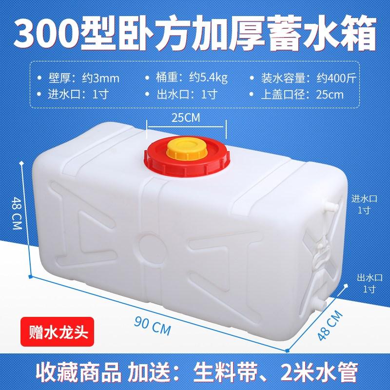 물통 대형 생수통 약수터 바이오탱크 말통, O, ml