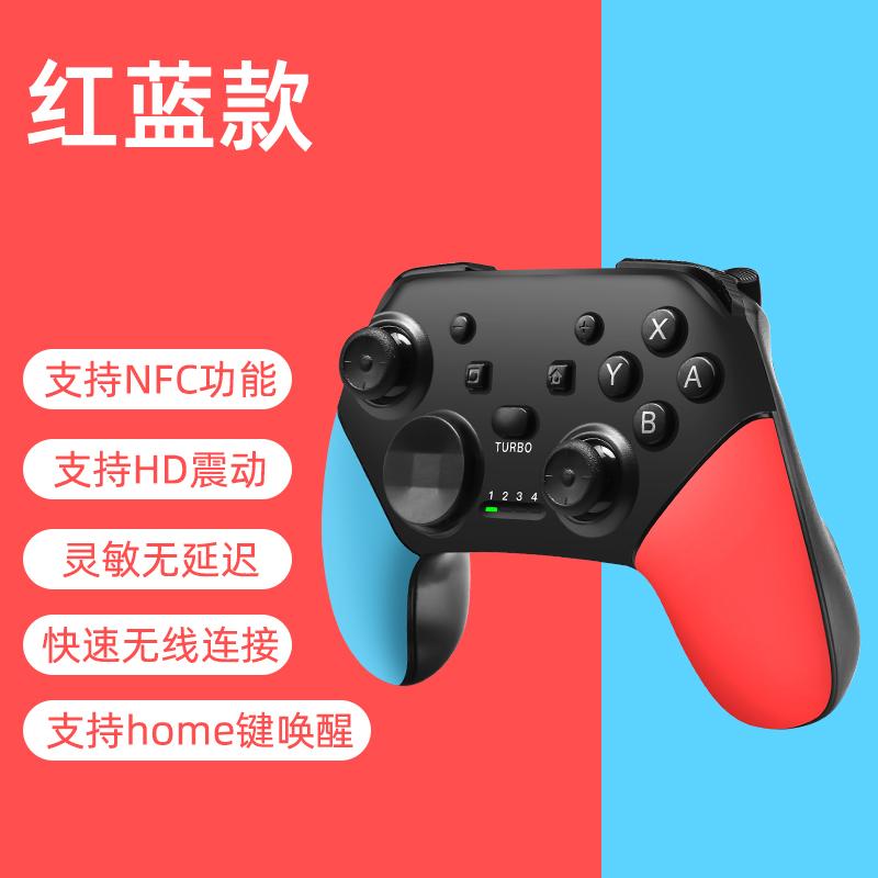 닌텐도 스위치 스위치 프로 핸들 닌텐도 프로 무선 블루투스 게임기 소형-20695, 단일옵션, 옵션14