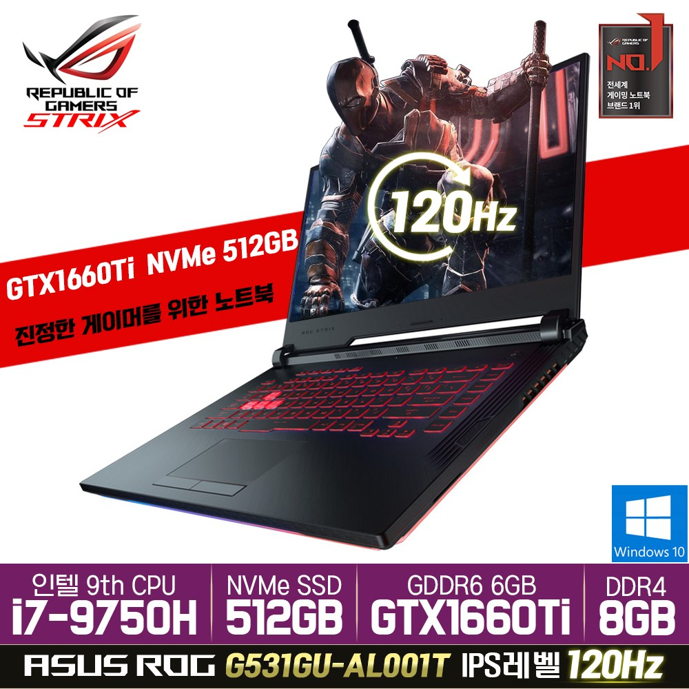 ASUS ROG 게이밍노트북 G531GU-AL001 (i7-9750H GTX1660Ti NVMe512GB RAM8GB 120hz), 8GB, SSD 512GB, 운영체제 포함