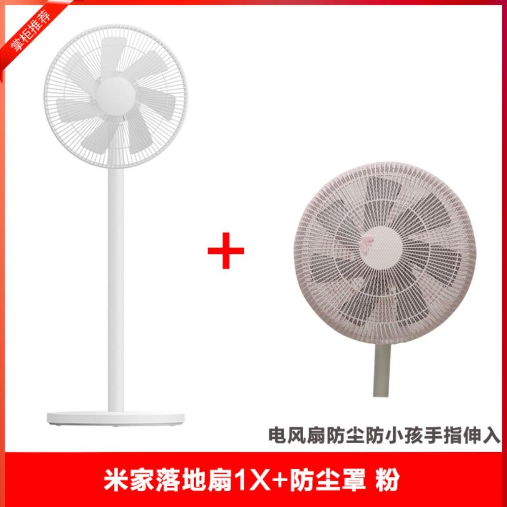 샤오미 17PIN 무선 선풍기 저소음 서큘레이터 접이식 소형 가성비 배터리, 미지아 플로어 팬 1X+손가락 커버 (POP 5553571979)