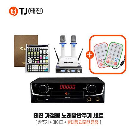 TJ미디어 TKR-360CK 태진 가정용 노래방반주기 마이크세트 노래방기계, TKR-360CK+무선마이크MW-900D