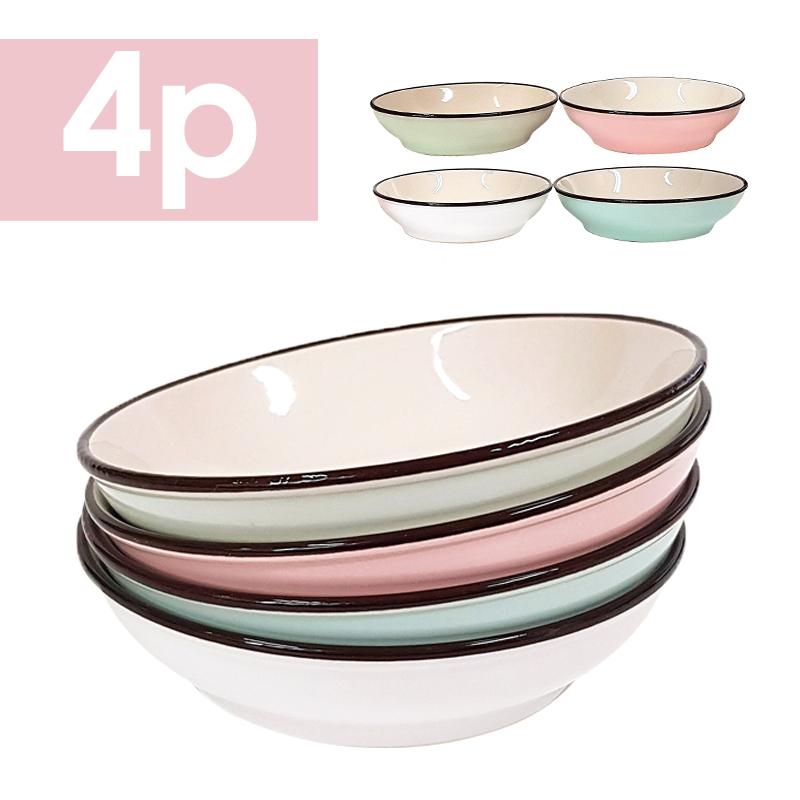 파스텔 원접시4p 14cm (찬기 도자기접시 앞접시 접시세트 그릇세트)
