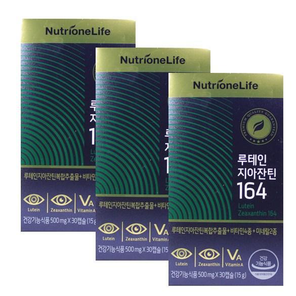 정우성 루테인 지아잔틴164 x3박스(3개월분), 30정, 3박스