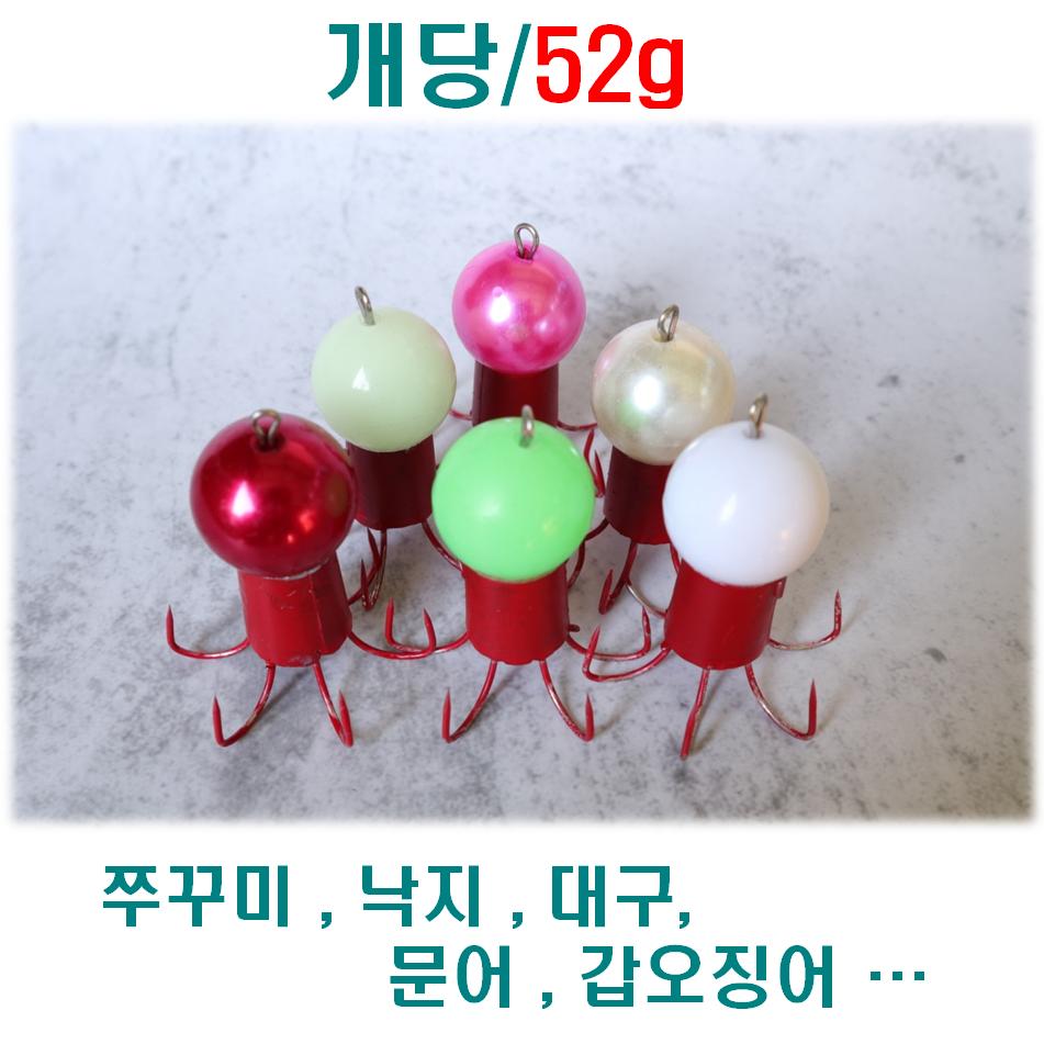 문피싱 도색 쭈꾸미볼 52g 6개입 쭈꾸미애자 바늘 낚시 에기, 진주