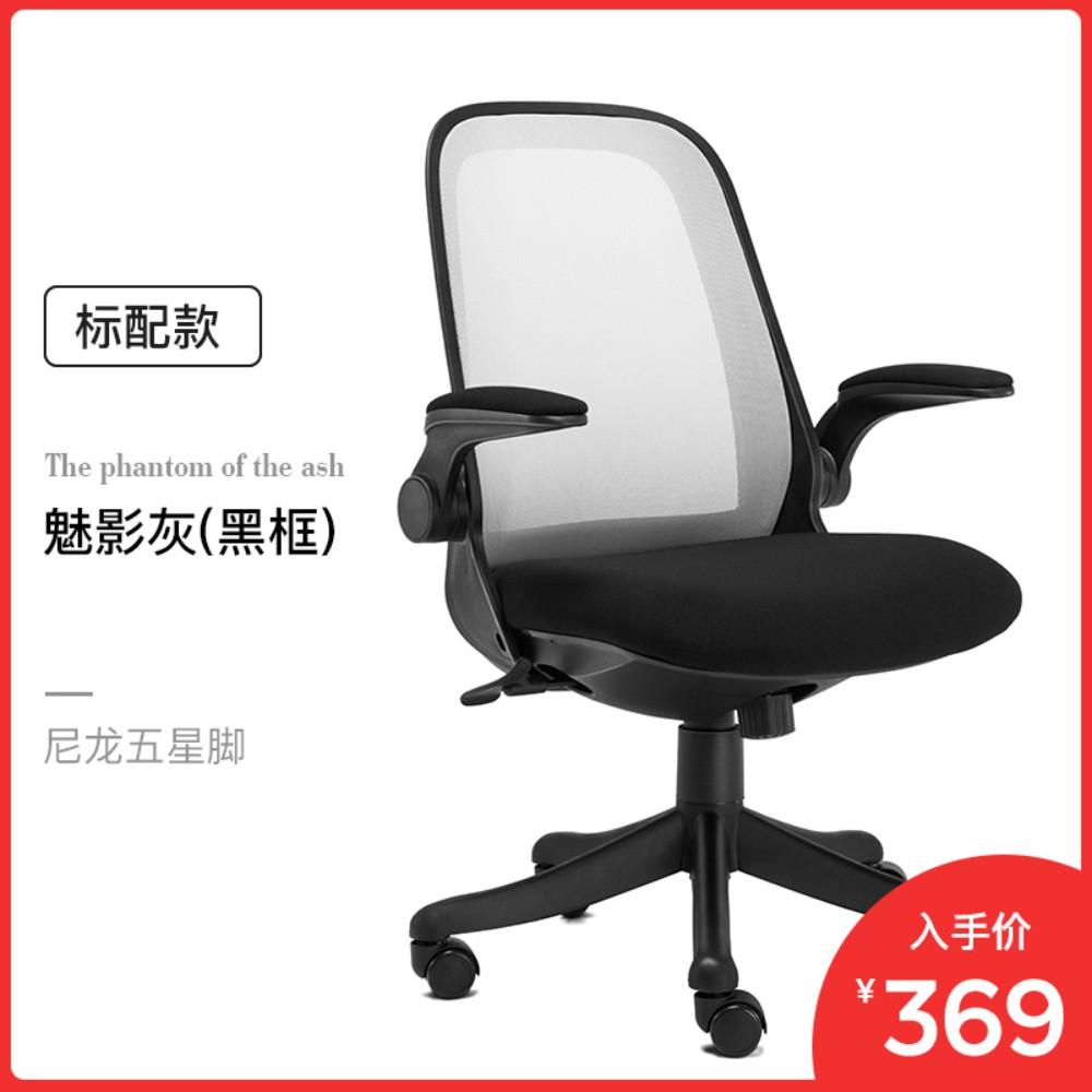 Xige 공부용 의자 게임용 의자 톡서실 가정 학생 연구 쓰기 의자 등받이 연구 책상 의자 회전 의자 사무실 의자 리프트 의자, 팬텀 그레이 블랙 프레임 표준 + 나일론 피트 + 회전식 리프팅 팔걸이