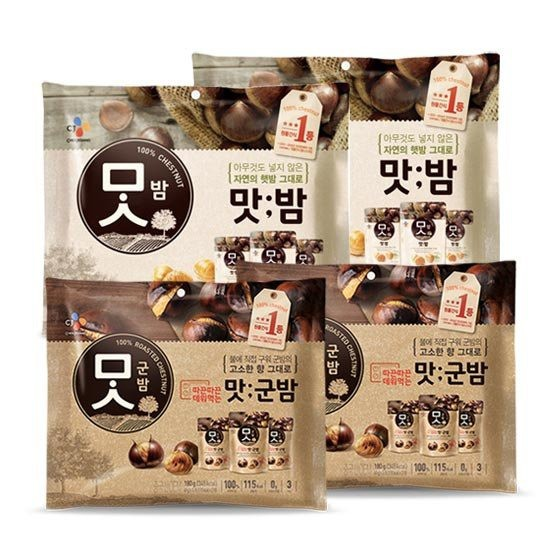 맛군밤60g x 6봉 + 맛밤80g x 6봉 [총 12봉], 없음, 상세설명 참조