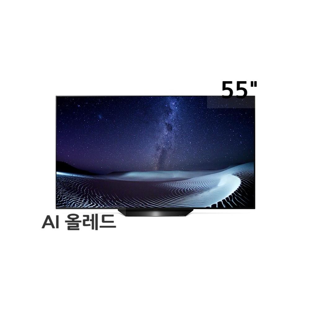 LG 올레드 OLED AI TV 55인치 (OLED55BXFNA) 벽걸이설치무료