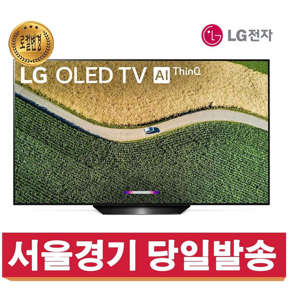LG 올레드TV AI ThinQ 55인치 리퍼 OLED55B9P, 수도권 스탠드설치비포함