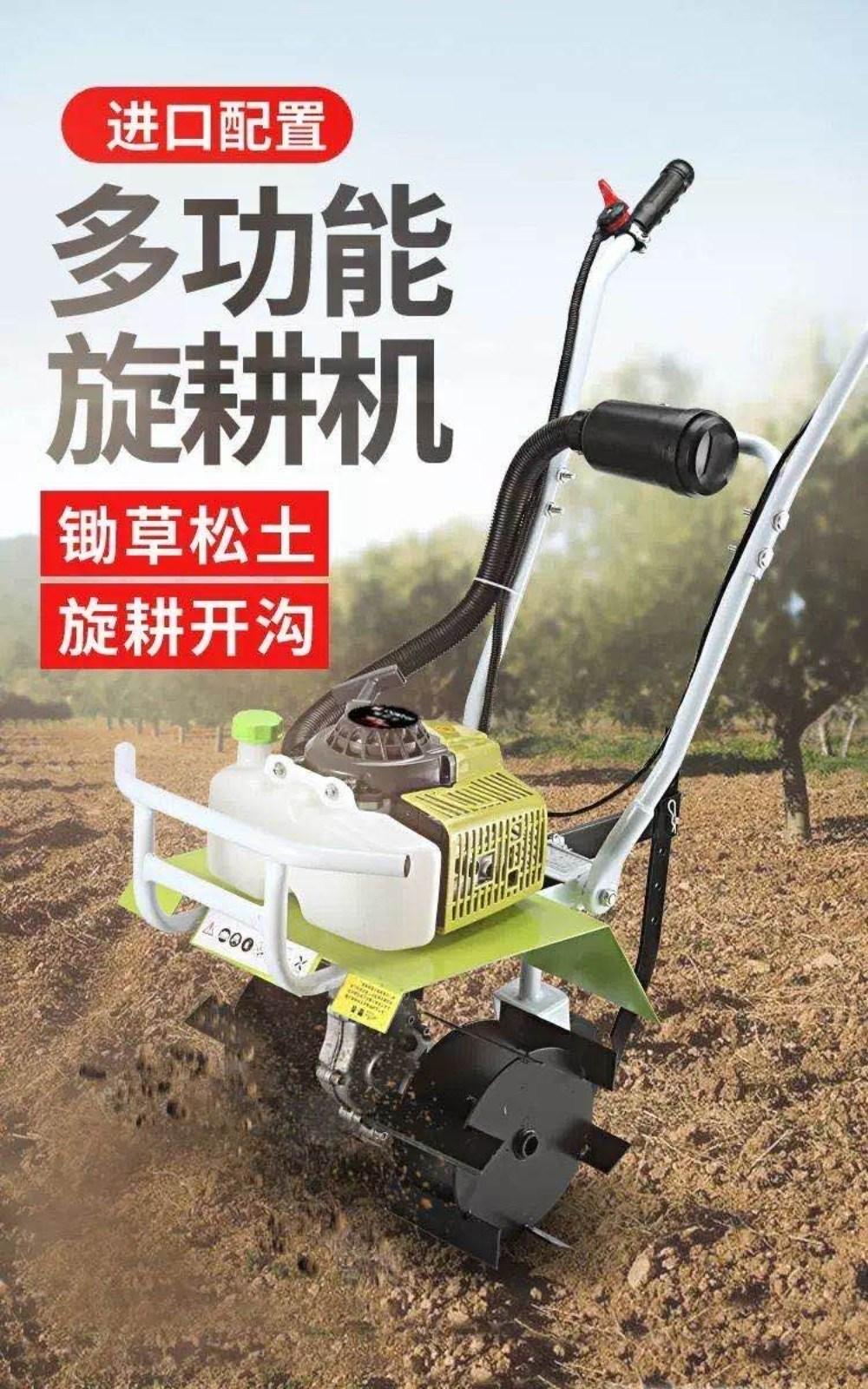 미니 경운기 로타리 밭가는 밭갈이 기계 마늘 고구마 수확기, C2개