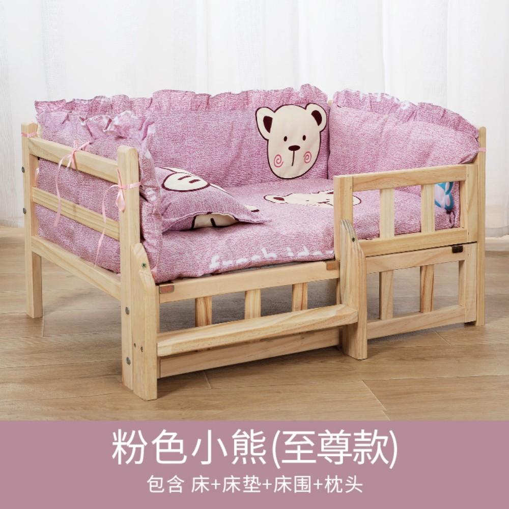 강아지산소방 혼자두기 고양이호텔 강아지포토존, 로즈쿼츠+핑크베어 (POP 5244043431)
