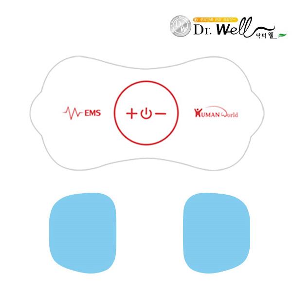 닥터웰 나비저주파 화이트에디션 HDW-330 +리필패드 1세트, 닥터웰  HDW-330 본품1개+리필패드1세트