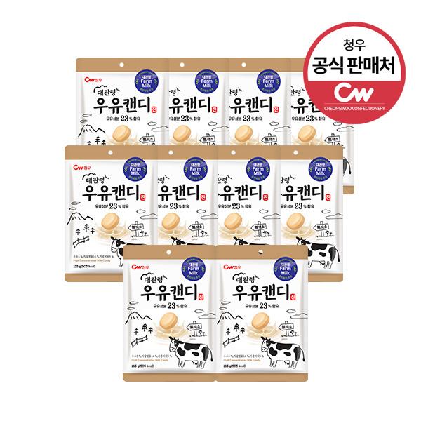 [청우식품] [청우공식] 대관령 우유캔디 115g x 10개, 상세 설명 참조