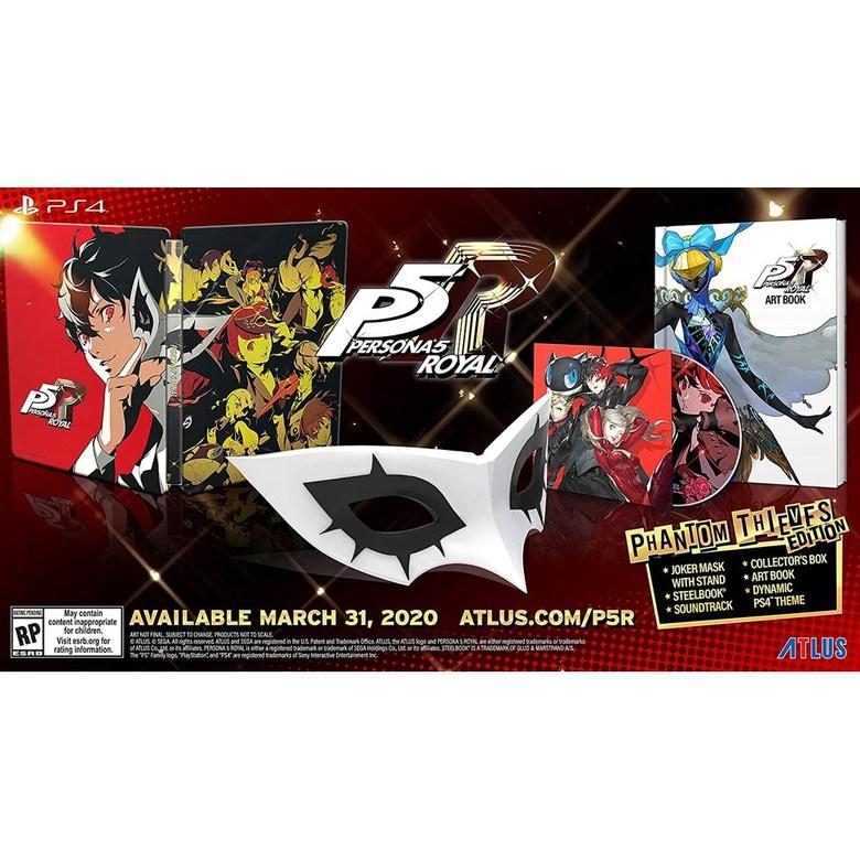 PS4 2팩 (미국정품 플스4) 페르소나 5 로얄, 상세창조