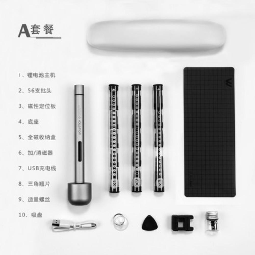 자동드라이버 USB 충전식 세트 휴대폰 노트북 장난감 수리, 리튬 배터리 버전 세트 (일등석 56 개 배치 포함) 무료 확장로드개