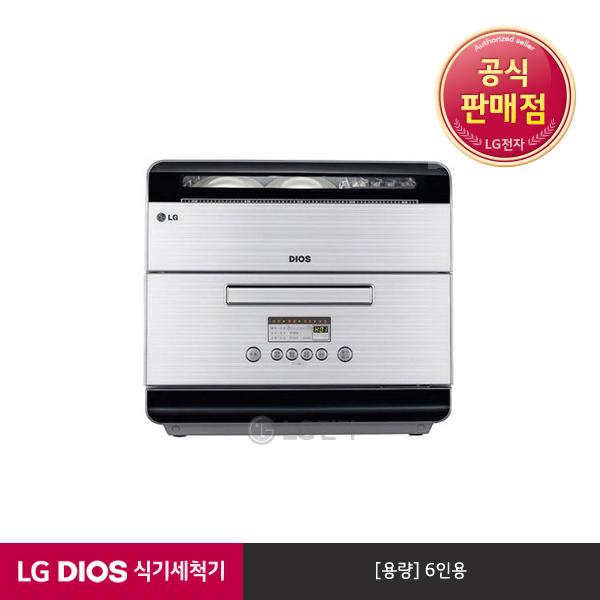 [LG전자] DIOS 컴팩트 식기세척기 D0633WFK (6인용), 상세 설명 참조, 상세 설명 참조