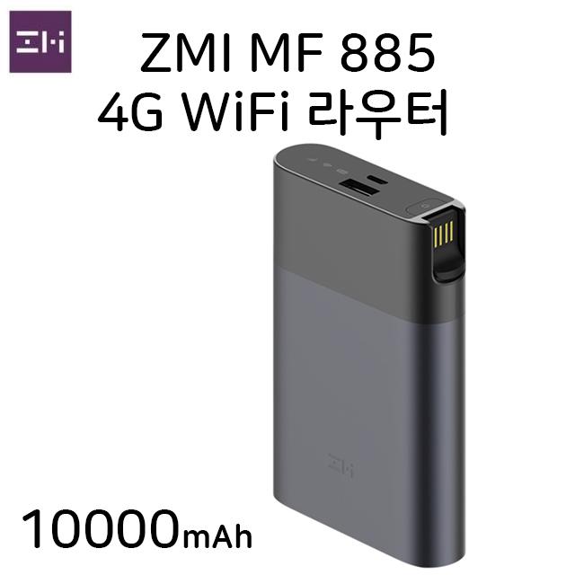 [해외배송] 샤오미 쯔미 ZMI MF885