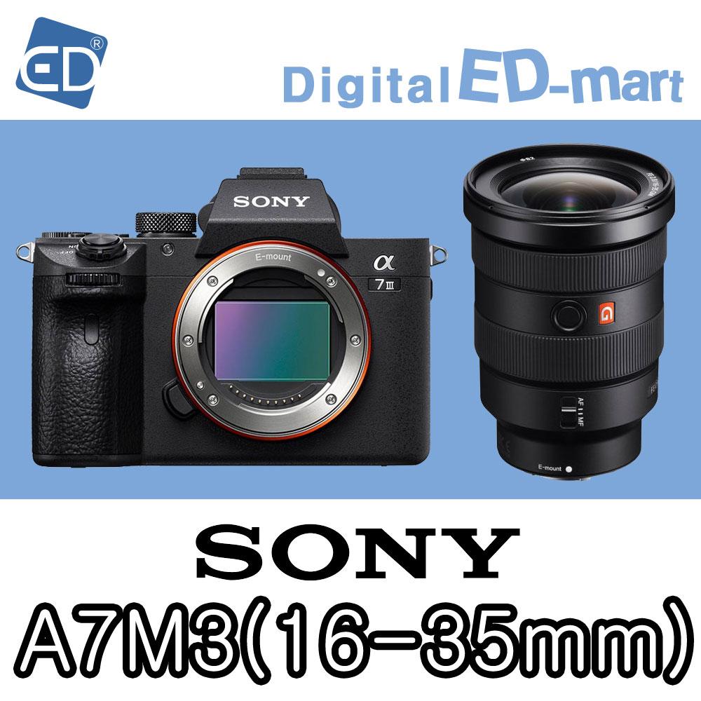 소니 A7Mlll 미러리스카메라, 소니정품A7M3 / FE 16-35mm F2.8 GM 액정필름/ED