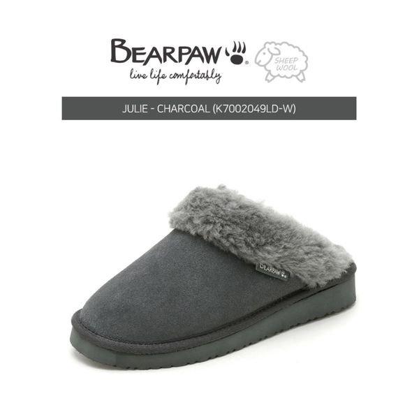 [갤러리아] 베어파우베어파우(BEARPAW) 양털 슬리퍼 JULIE charcoal (K7002049LD-W)