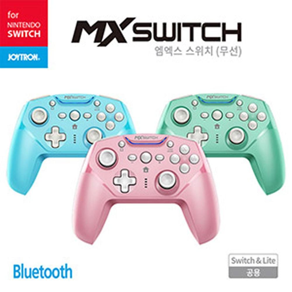 닌텐도 스위치 라이트 엠엑스 무선 컨트롤러 MX 컬러에디션 PC호환, 1개, 핑크