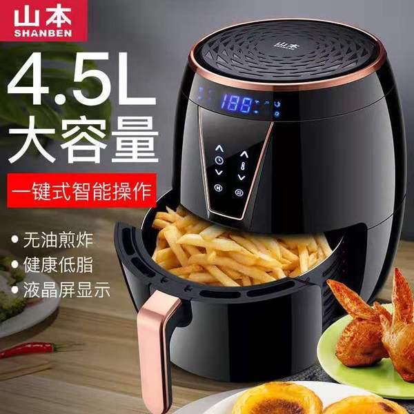 가정용튀김기 SHANBEN에어프라이어 4.5리터대용량 가정용 무유연 전기프라이어 감자튀김기 군고구마 기계 7828, T05-블랙색 스마트 4.5리터 6828현물 구매 즉시할인