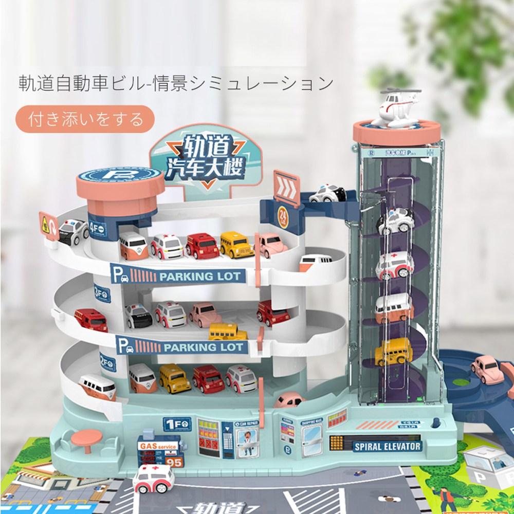 Q0120103 4단 주차장 레일 주차타워 트럭 완구세트 조카선물 사은품증정, 블루