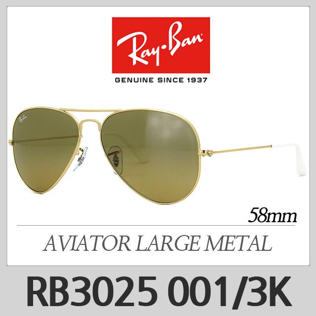 레이벤 보잉 선글라스 RB3025 001/3K(58) 레이밴