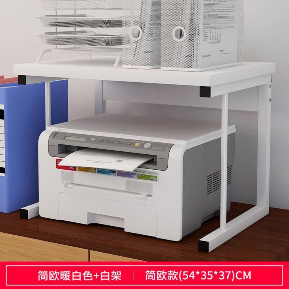 프린트선반 프린터거치대 프린터랙 데스크테리어 프린트받침대 오피스용품, 화이트/일자형프레임