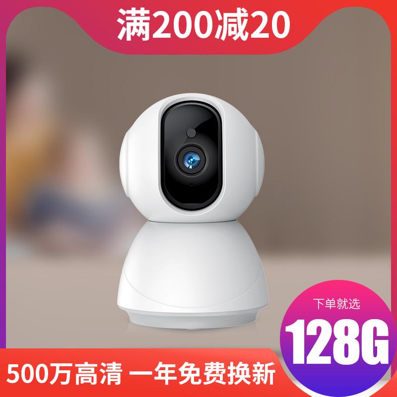 CCTV 무선 카메라 패키지 세트 녹화기 와이파이 원격, 128GB + 6mm + 20 배 전자 줌 지능형 AI 바디 트래킹 플래그쉽 버전 + 3MP