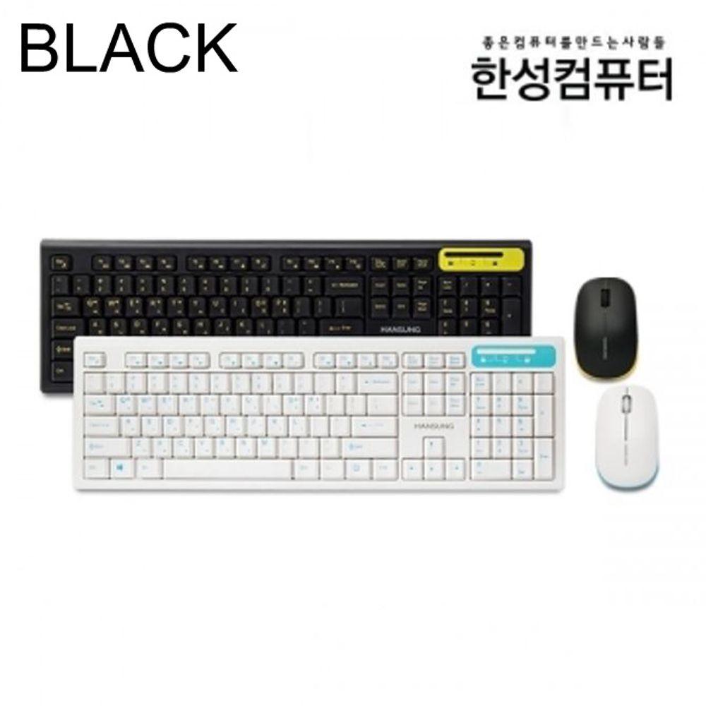 한성컴퓨터 HKM660WL 무선 키보드 마우스세트 블랙꾸민 홈데코 리빙 잡화 생필품 믿을 수 있는 판매자 수왕, 본상품선택, 본상품선택